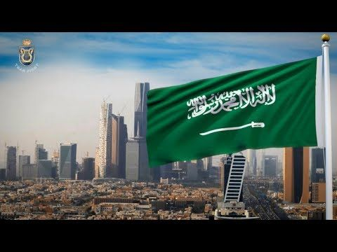 Saudi Arabian National Anthem Ar En النشيد الوطني السعودي سارعي Youtube National Anthem Saudi Arabia National