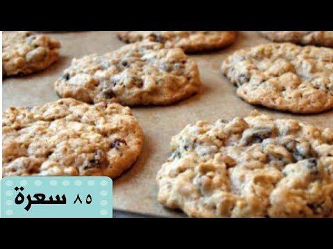 Youtube Easy Cookies Yummy Cookies Food