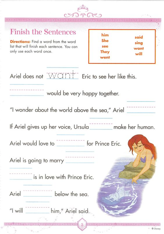 Printables School Home Worksheets disney printing magic ariel spelling home school learning worksheets