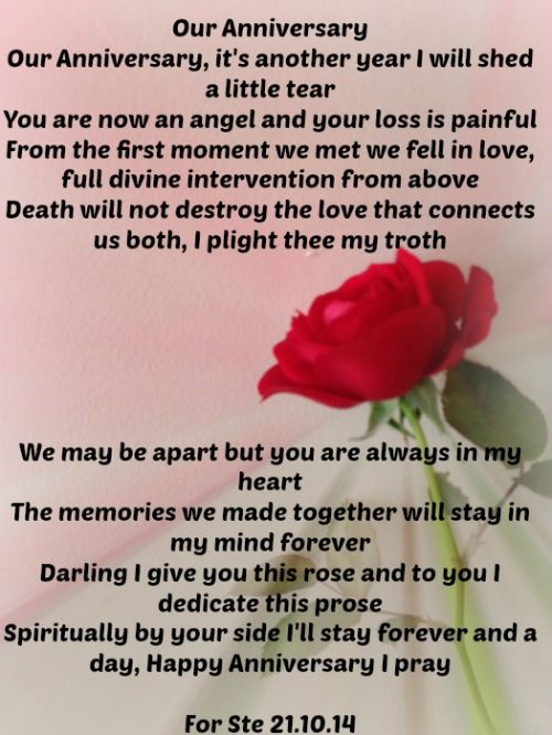 Anniversary Quotes For Deceased Husband | Missing You | Pinterest ...