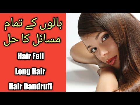Youtube Healthy Hair Tips Hair Dandruff Fall Hair