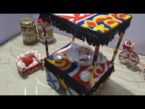 عربيه فول رمضان من قماش الخياميه و الكرتون Youtube Ramadan Crafts Diy Crafts For Gifts Ramadan Decorations