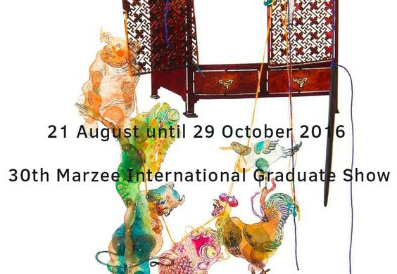 The Marzee International Graduate Show 2016. 30th Marzee International Graduate Show - www.facebook.com/... - opening of this exhibition on Sunday 21 August at 4pm at Galerie Marzee! - exhibition will run from 21 August until 29 October 2016.-  - - - X: