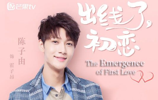 Sinopsis Drama The Emergence of First Love Episode 1-30