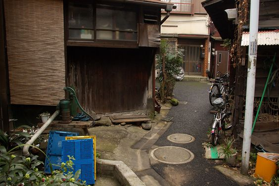 Hongo , Bunkyo-ku , Tokyo