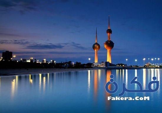 مقدمة وخاتمة موضوع تعبير عن شهر رمضان موقع فكرة Tower Cn Tower Landmarks