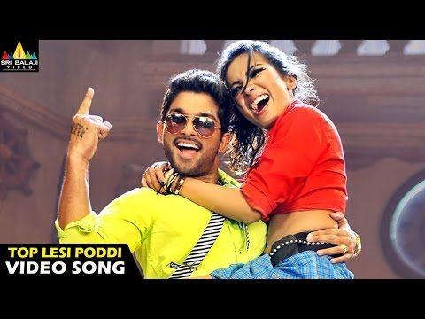 Iddarammayilatho Songs Top Lechipoddi Video Song Latest Telugu Video Songs Allu Arjun Youtube Dj Songs Songs Movie Songs