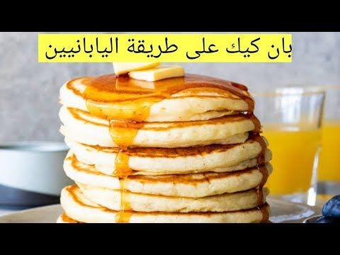 أسهل بان كيك بدون سكر ولا زبدة ولا زيت ڨوتي للأطفال ولأصحاب الحمي Cooking Food Breakfast