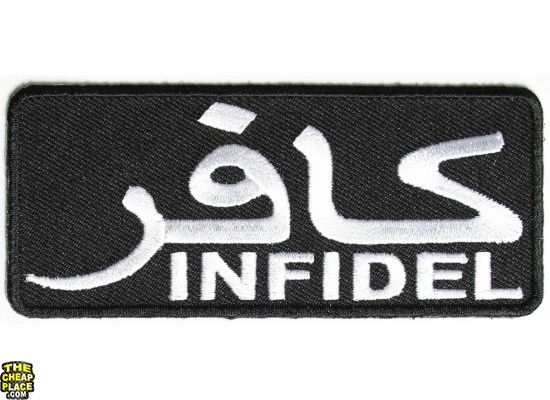 Infidel Patch White with Arabic | Military Embroidered Patches ...