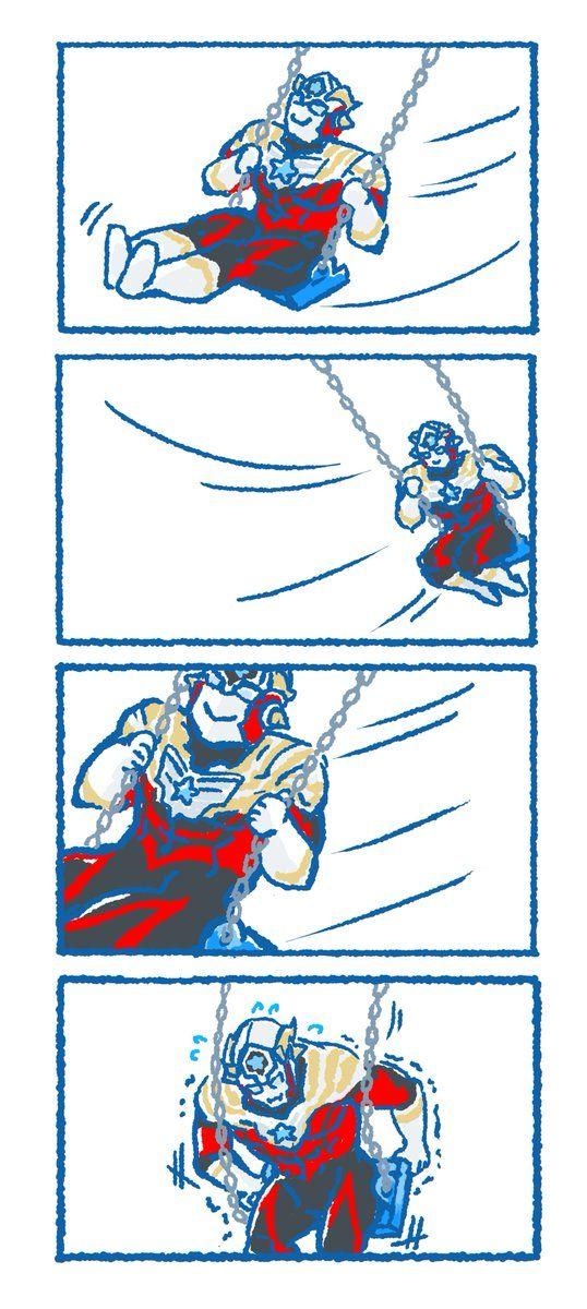 おにぎり oni giri 2015 さんの漫画 58作目 ツイコミ 仮 漫画 可愛いイラスト マンガ