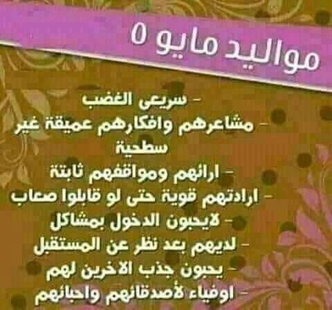 Pin By Abdelhamid Bellaaj On Letres