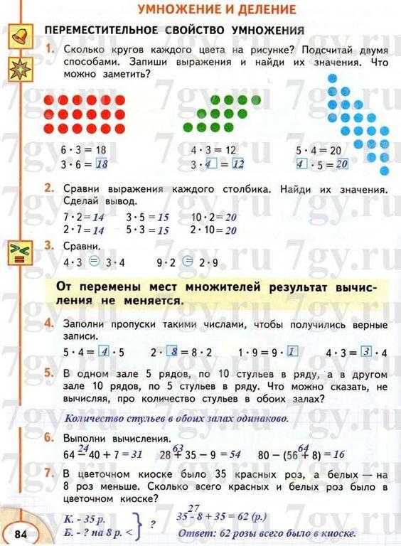 Решебник по физике рымкевич 8-10 класс 1984 год