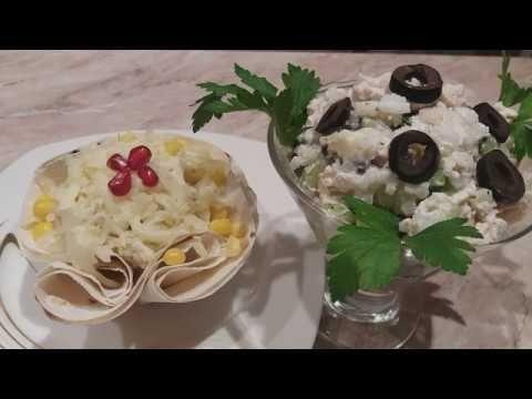 Kisi Kaprizi Salati Toyuqlu Qargidali Salati Salat Muzhskoj Kapriz Food Meat Chicken