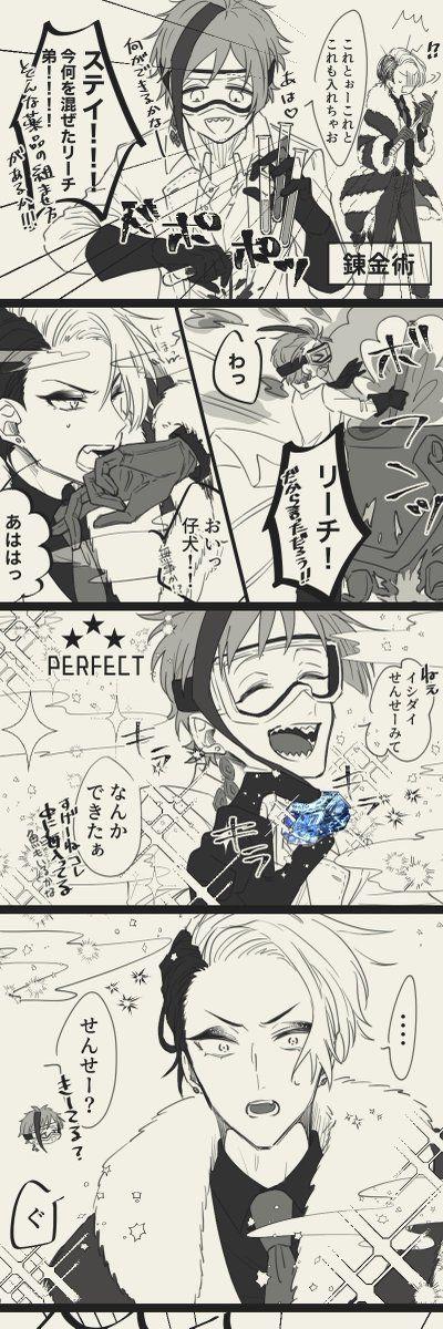 anime2 おしゃれまとめの人気アイデア pinterest niha フロイド オクタ 漫画