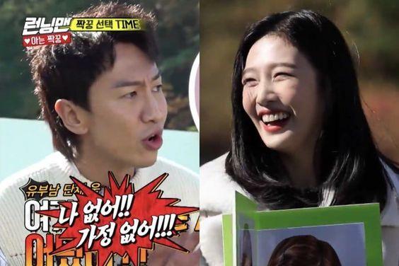 "Red Velvet's Joy Says Lee Kwang Soo Feels Like An Ex-Boyfriend On ""Running Man"""