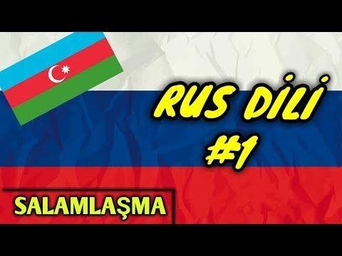 Rus Dili Dersi 1 Salamasma Rusca Danisiq Dersleri My Language Academy Youtube Eu Flag Country Flags Flag