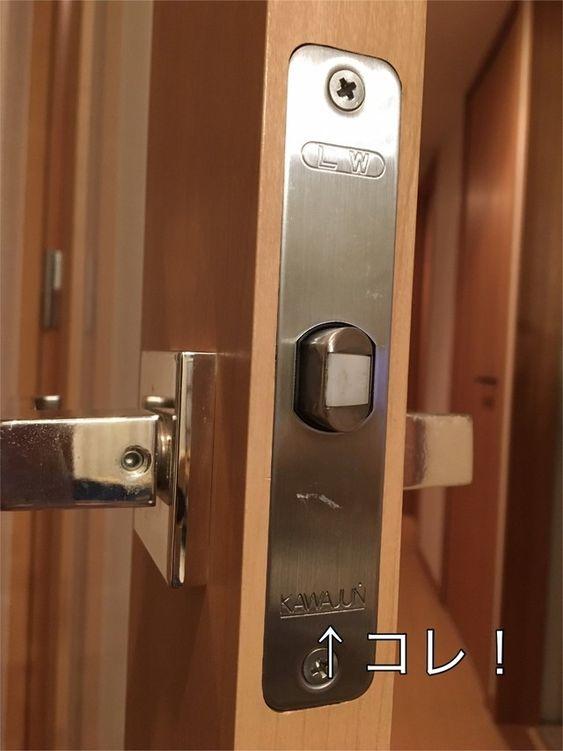 トイレのドアノブ 鍵付き を自分で交換 なぁんだ こんなに簡単にできちゃった ドアノブ 鍵 ドアノブ ドア