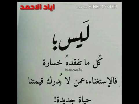 اجمل العبارات Islamic Pictures Arabic Calligraphy Calligraphy