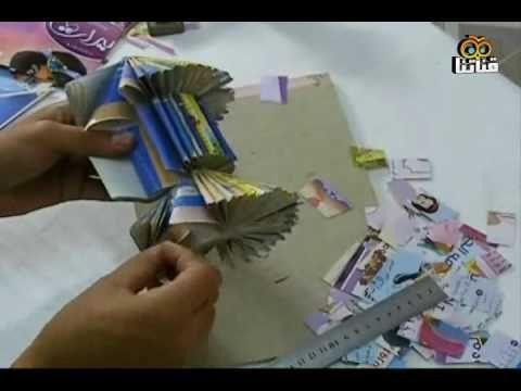 Sh5abit 03 شخابيط Ramadan Cards Playing Cards