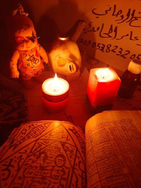 منع الزوج من الزواج بالسحر Candle Jars Tea Lights Tea Light Candle