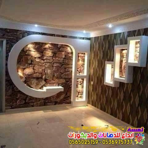 احدث ديكورات شاشات بلازما جبس بورد بجده 2019 Door Design Modern House Ceiling Design Front Wall Design