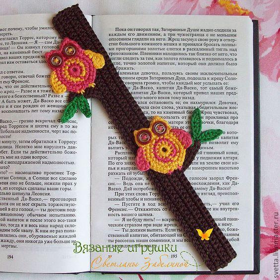 Закладки для книг своим руками крючком