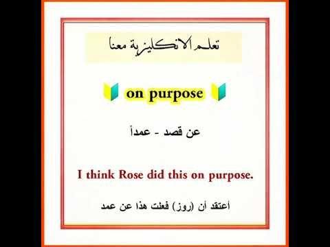 جدول ختم القران Intellegence Words Quotes Quotes