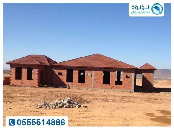 مجالس عربية خليجية House Styles Home Decor Brick