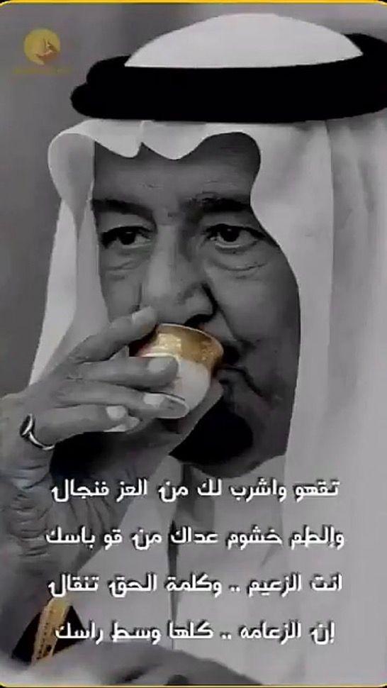Pin By Bero O On دام عزك ياوطن National Day Saudi Ksa Saudi Arabia Prince Mohammed