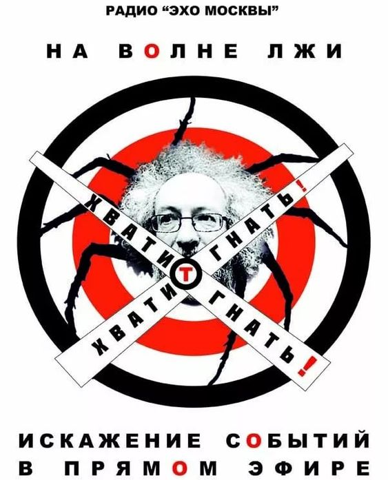 УХО Москвы: 11 тыс изображений найдено в Яндекс.Картинках