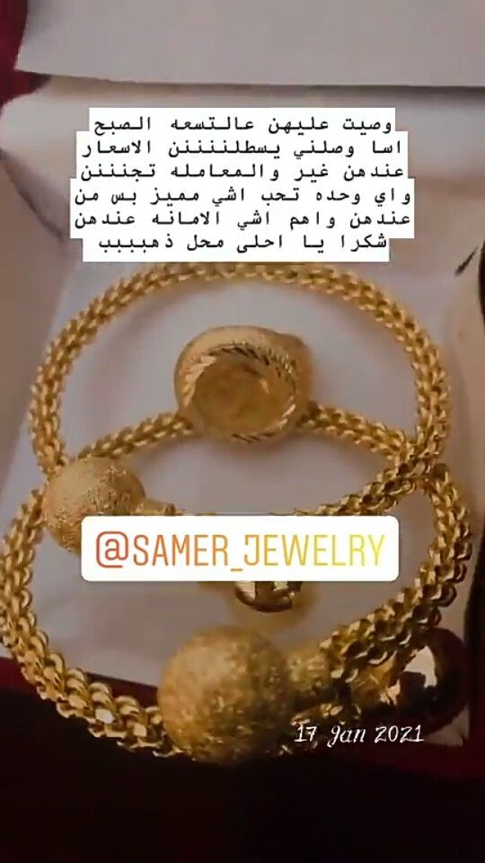 Pin By Alaa Alaa On محابس ذهب In 2021 Jewelry Gold Necklace Necklace