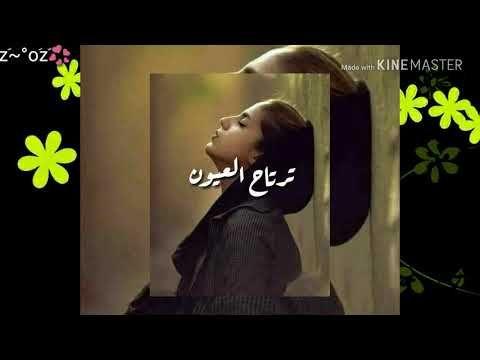 انساهم شلون محمد الحلفي من تصميمي Love