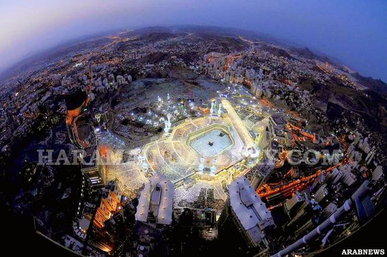 """""""O our Rabb! Accept from us and make us submit to You in Islaam and show us our manaasik [all the rite of Hajj] and accept our repentance."""" [Al-Baqarah 2:128]"""