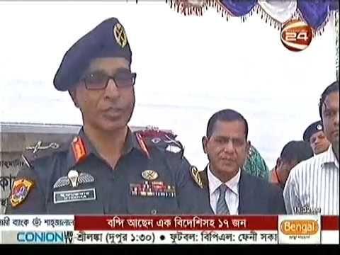 TV BD News Bangla Live Morning 27 November 2016 Bangladesh TV News