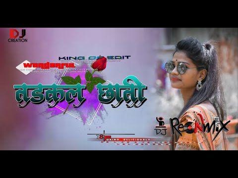 New Nagpuri Dj Song 2020 Sabse Havvy Dj Remix Arti Devi New Song 2020 Nagpuri Jhumar Mix 2 In 2020 Adobe Lightroom Photo Editing Photo Editing Lightroom Dj Songs