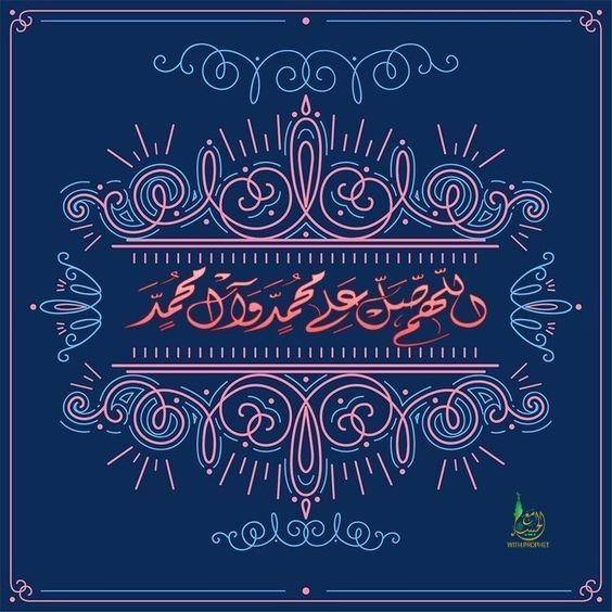 كم عدد زوجات الرسول Islamic Art Islamic Images Jumma Mubarak