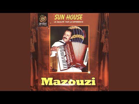 Sabret Mazel Sabra Youtube Royal Music Youtube Book Cover