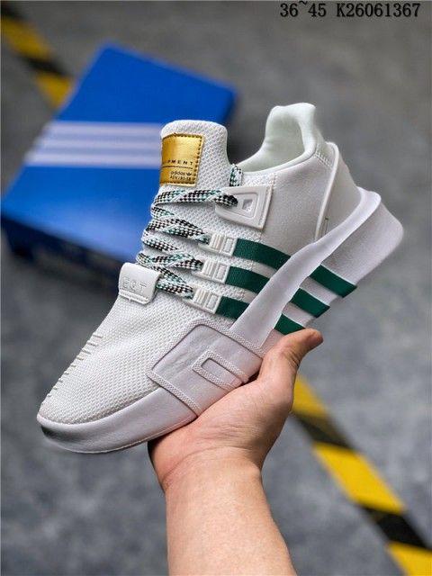 Adidas EQT Bask ADV White Green Gold