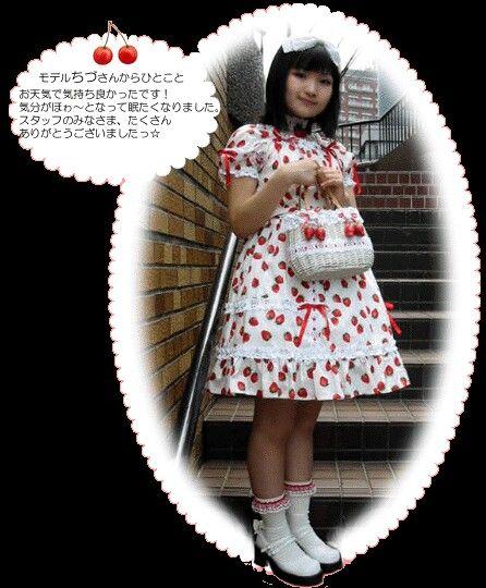 Berry - Strawberry - Cherry - Old School