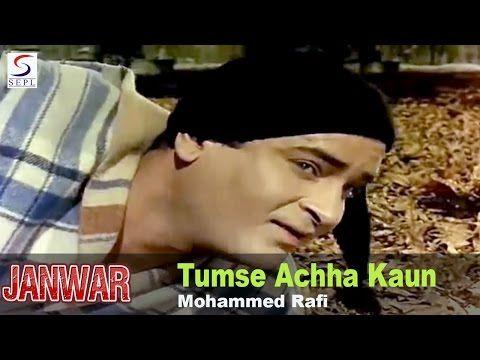Tumse Achha Kaun Hai Mohammed Rafi Janwar Shammi Kapoor Rajshree Youtube Shammi Kapoor Songs Vintage Vignettes