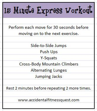 15 Minute Express Workout
