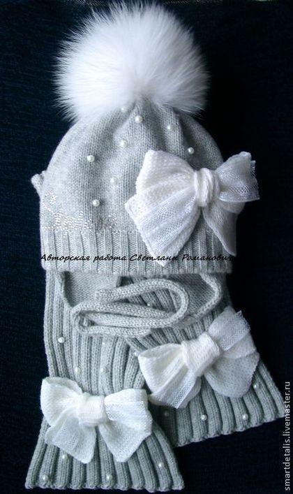 Купить или заказать Вязаный зимний комплект для девочки 'Ангельская нежность' в интернет-магазине на Ярмарке Мастеров. Комплект связан из итальянской мериносовой шерсти. Шапочка двухслойная, внутренний слой связан из этой же пряжи.Вязаный бант украшен кружевом, рядом с бантом оригинальными стразами Сваровски вручную выложено имя ребенка. Шарфик также украшен вязаными бантами и расшит, как и шапочка, бусинами под жемчуг. Помпон сделан из меха песца. Помпон съемный. Комплект очень нежного серо-...: