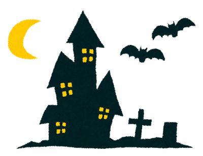 ハロウィンのイラスト「お化け屋敷とコウモリ」