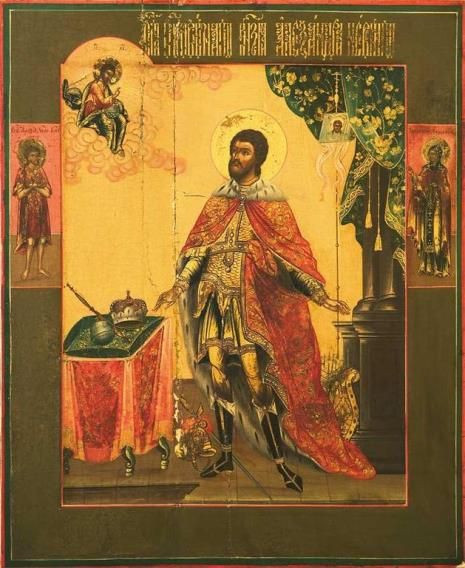 The Holy Prince Alexander Nevsky