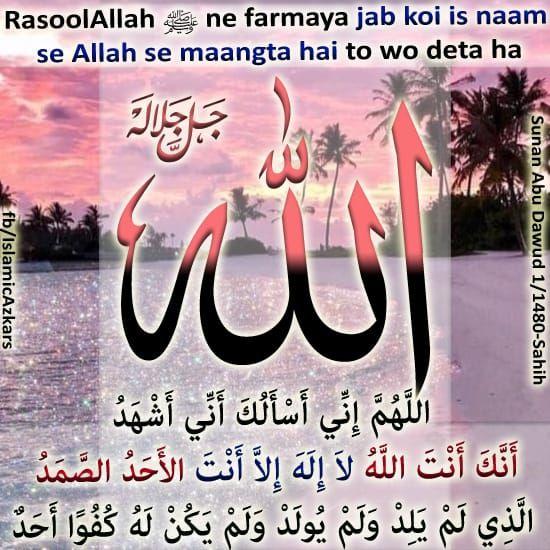 Pin On Spread Islam