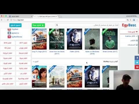 أفضل مواقع لتحميل أفلام جديدة مجانا Egy Best Youtube Film Polaroid Film Youtube