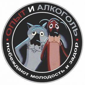 """Журналисты """"Схем"""" - Луценко: Нет доказательств, что следователи не воспользовались разрешением суда на доступ к данным телефона Седлецкой ранее или не воспользуются в будущем - Цензор.НЕТ 5445"""