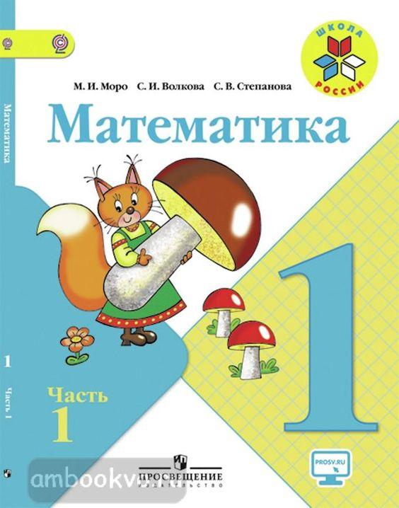 Готовые домашние задания по математике 10 л.вернера