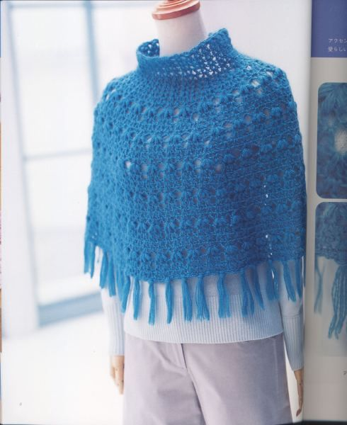 Receitas de Croche: Poncho/Xale