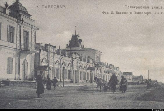 Прогулка по Павлодару